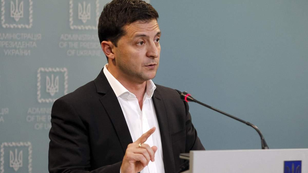 Зеленський відреагував на відведення військ РФ від кордону України