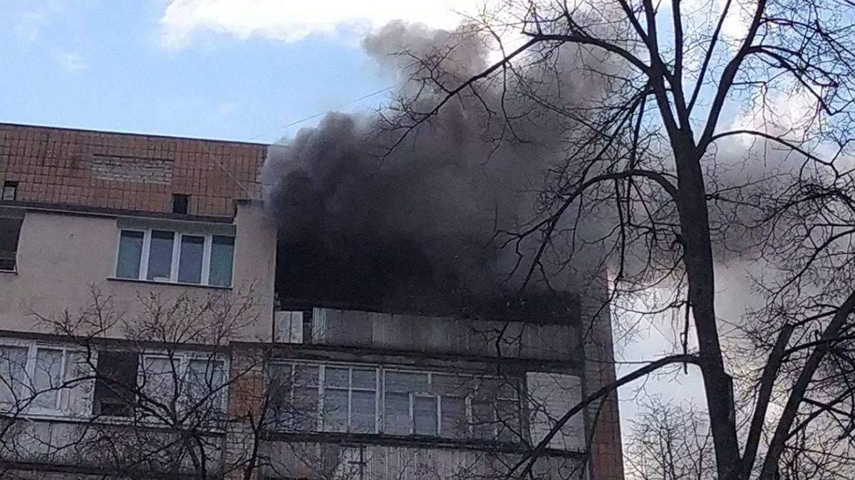 В Харькове горела многоэтажка: 12 пожилых людей эвакуировали