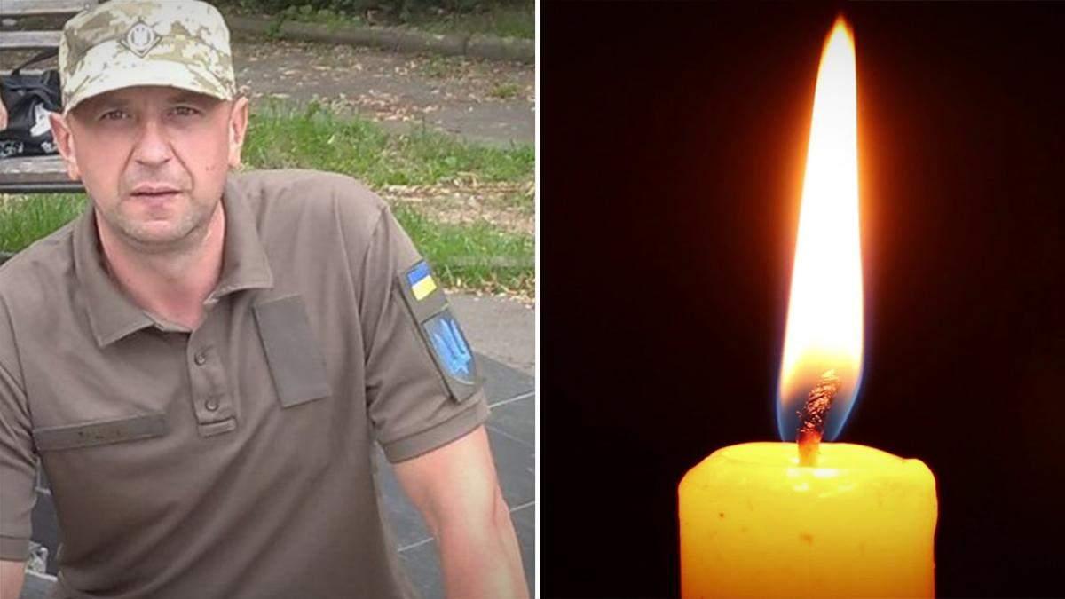 Оккупанты убили на Донбассе бойца с Волыни 22 апреля 2021: имя
