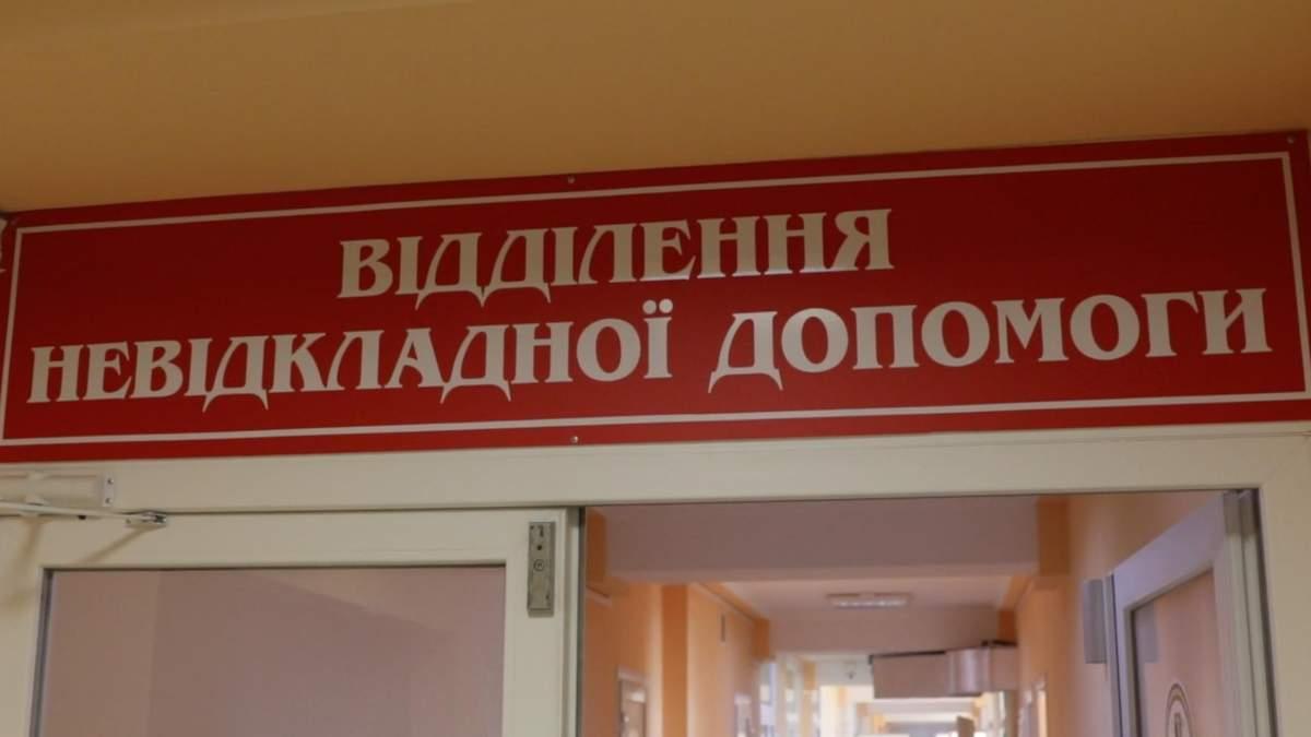 В Славянске отравилась семья: ребенок и отчим из США умерли