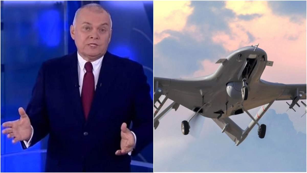 Киселев обманул россиян: на этот раз о беспилотниках России