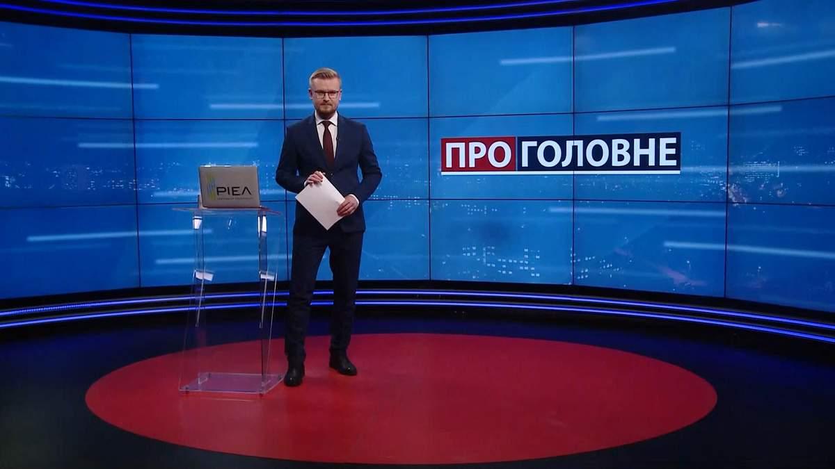 """О главном: Путин ответил Зеленскому. """"Слуги"""" обсуждают Тищенко и Шевченко"""