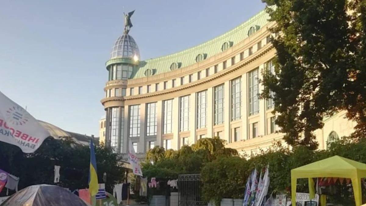 У Києві завершено розслідування розкрадань у банку Аркада