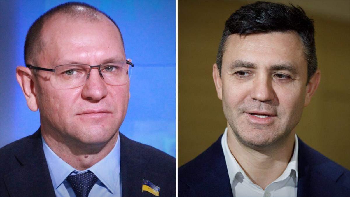 Як Тищенка та Шевченка покарають за скандали: рішення слуг народу