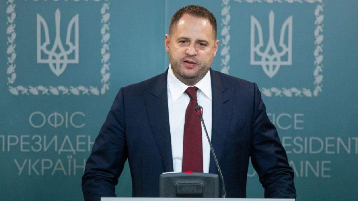 Росія відводить війська від кордону: реакція Андрія Єрмака