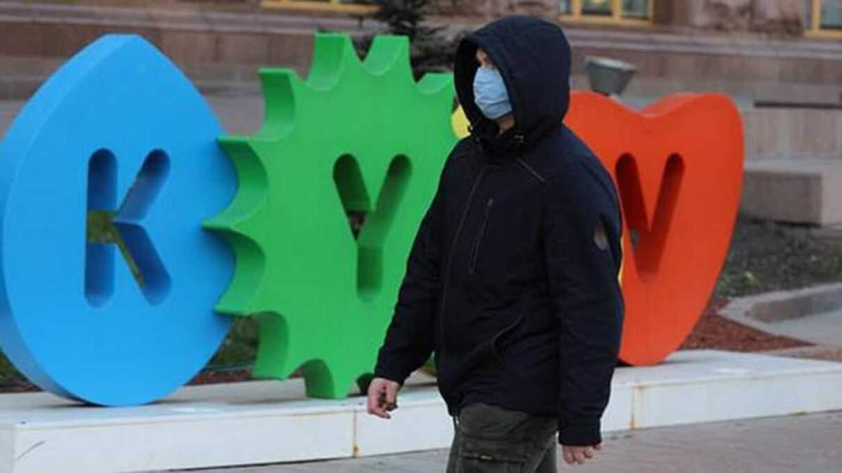 Червона зона може зменшитись удвічі: можуть вийти Київ та Київщина