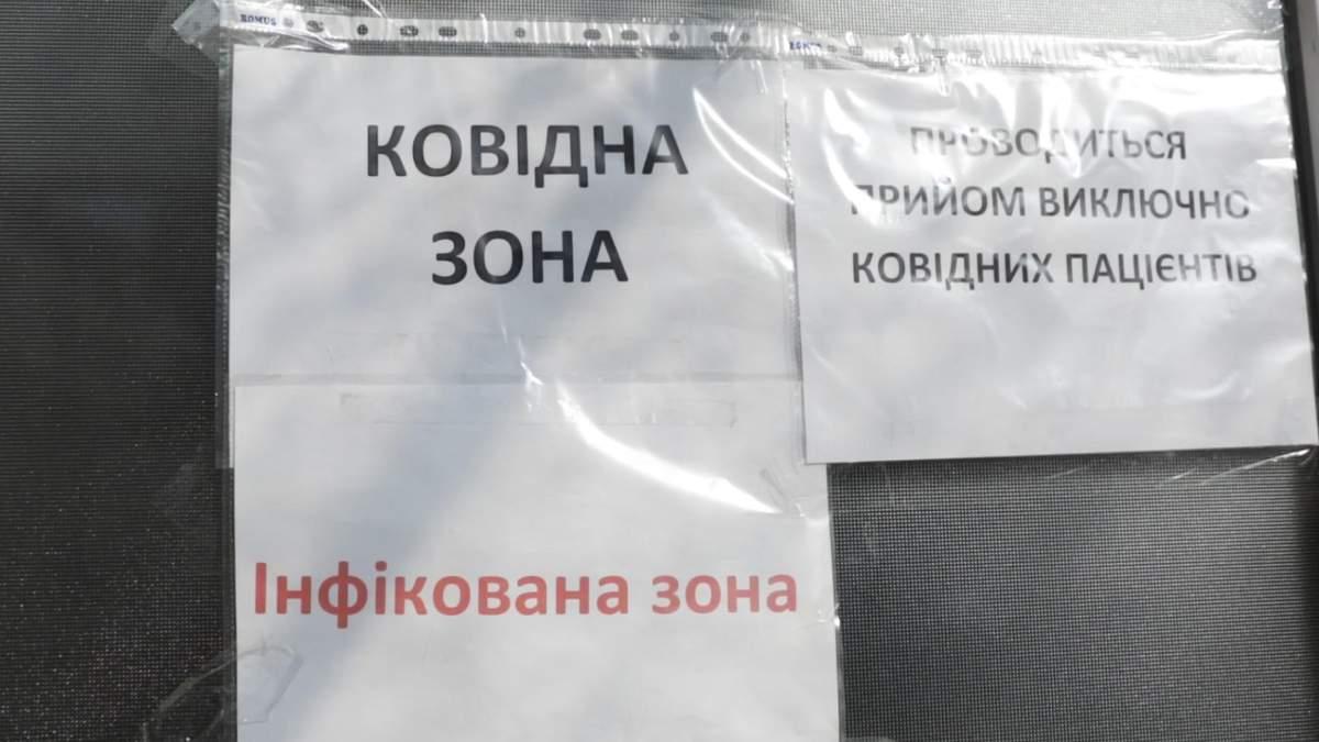 Карантин в Украине могут продолжить и после 30 июня