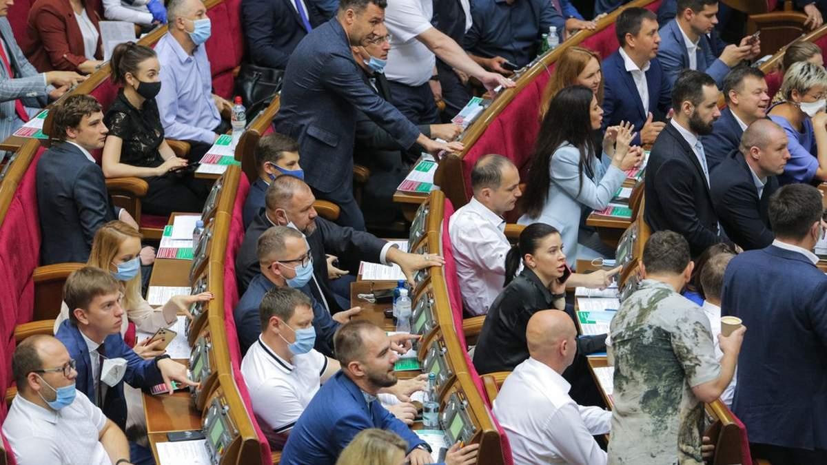 Призначення головою Міненерго Галущенка: Рада збирає засідання