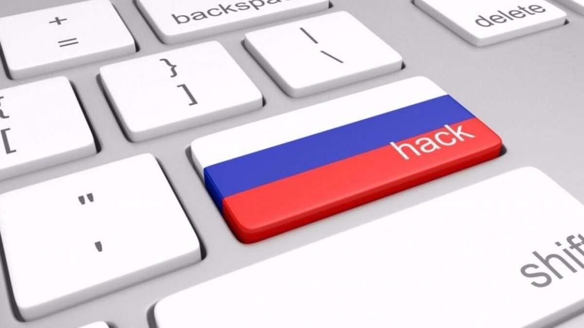 Росія пропонує США гарантії щодо невтручання в справи один одного