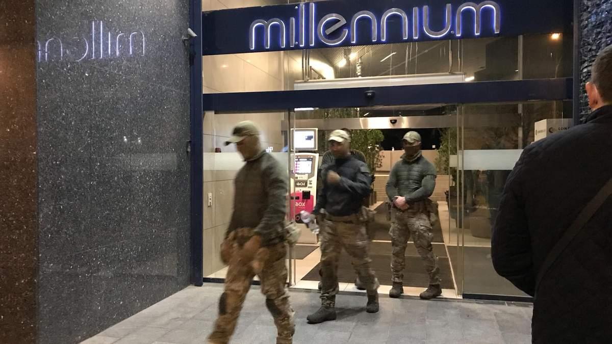 СБУ расследует растрату имущества Центрэнерго: у фигурантов обыски