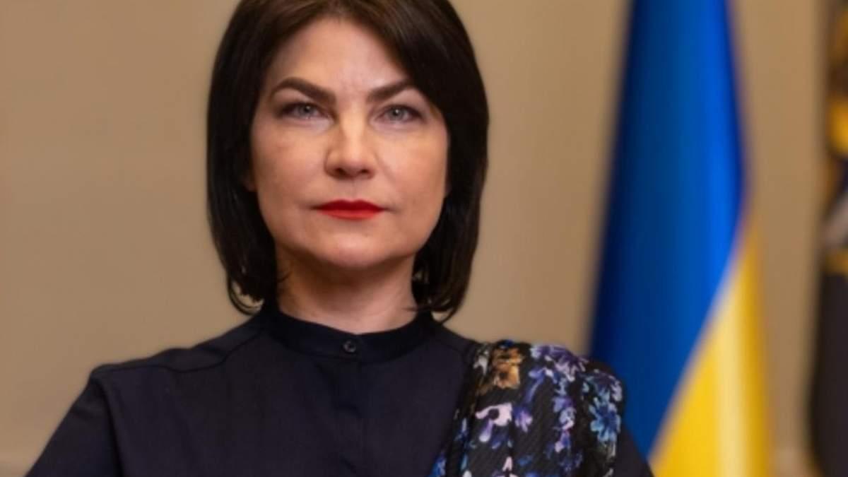 Венедиктова подписала 5 подозрений депутатам: кому именно