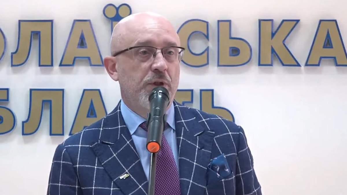 Резников заявил: войны с Россией не будет, надо копать огороды