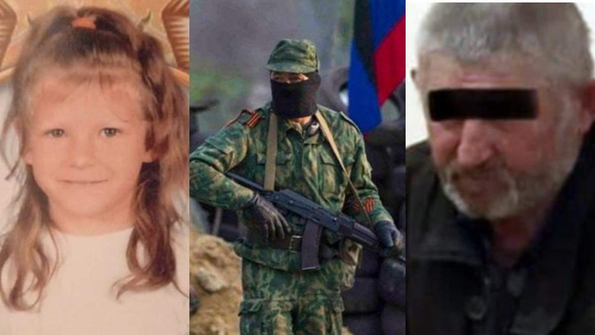 Новости Украины 23 апреля 2021 – новости мира
