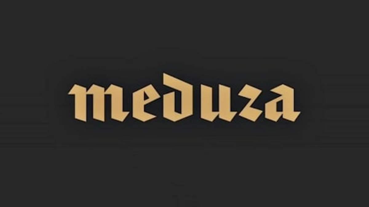 У Росії видання Meduza внесли у список іноземних агентів