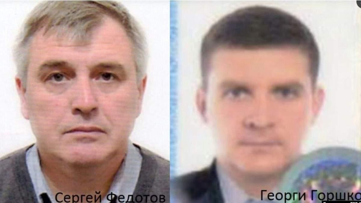 Працівники ГРУ Росії були у Болгарії, коли вибухнули склади зі зброєю