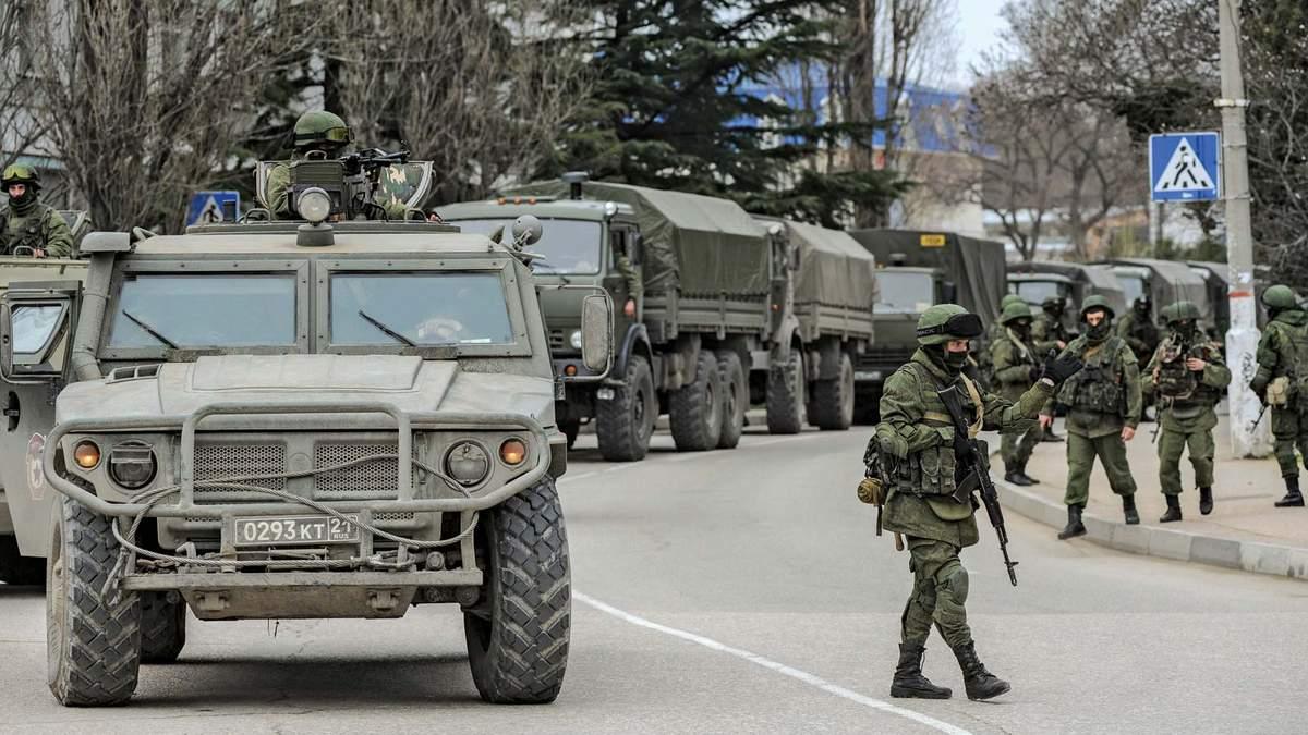 Военные действия Кремля в Крыму: как реагируют крымчане
