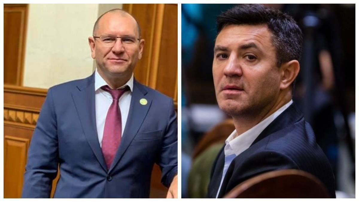 Як Тищенко і Шевченко виправдовувалися на фракції за свої скандали