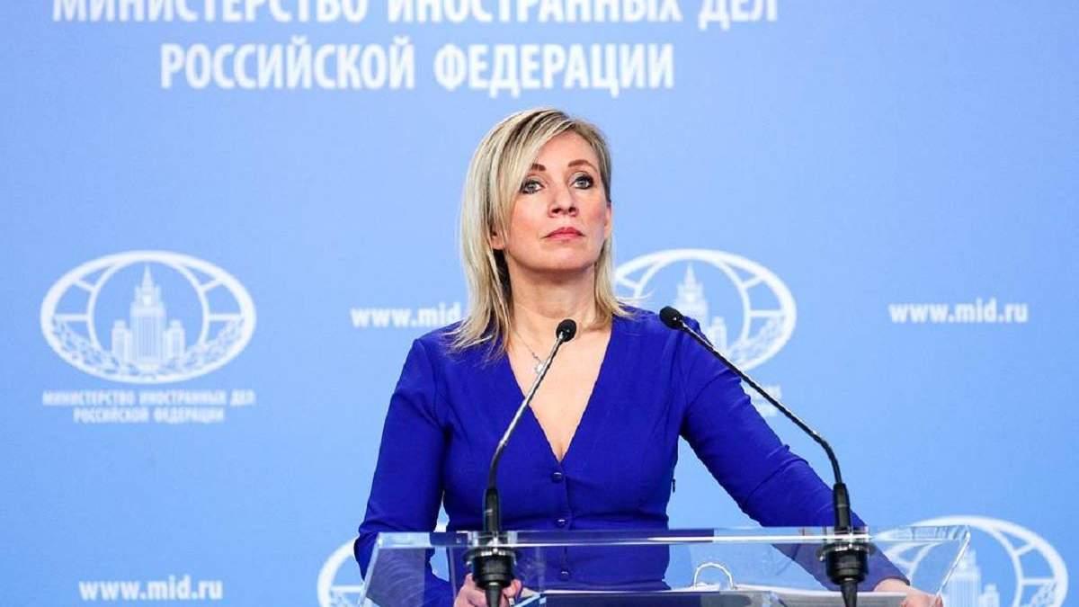 Россия формирует список недружественных стран, в нем уже есть США