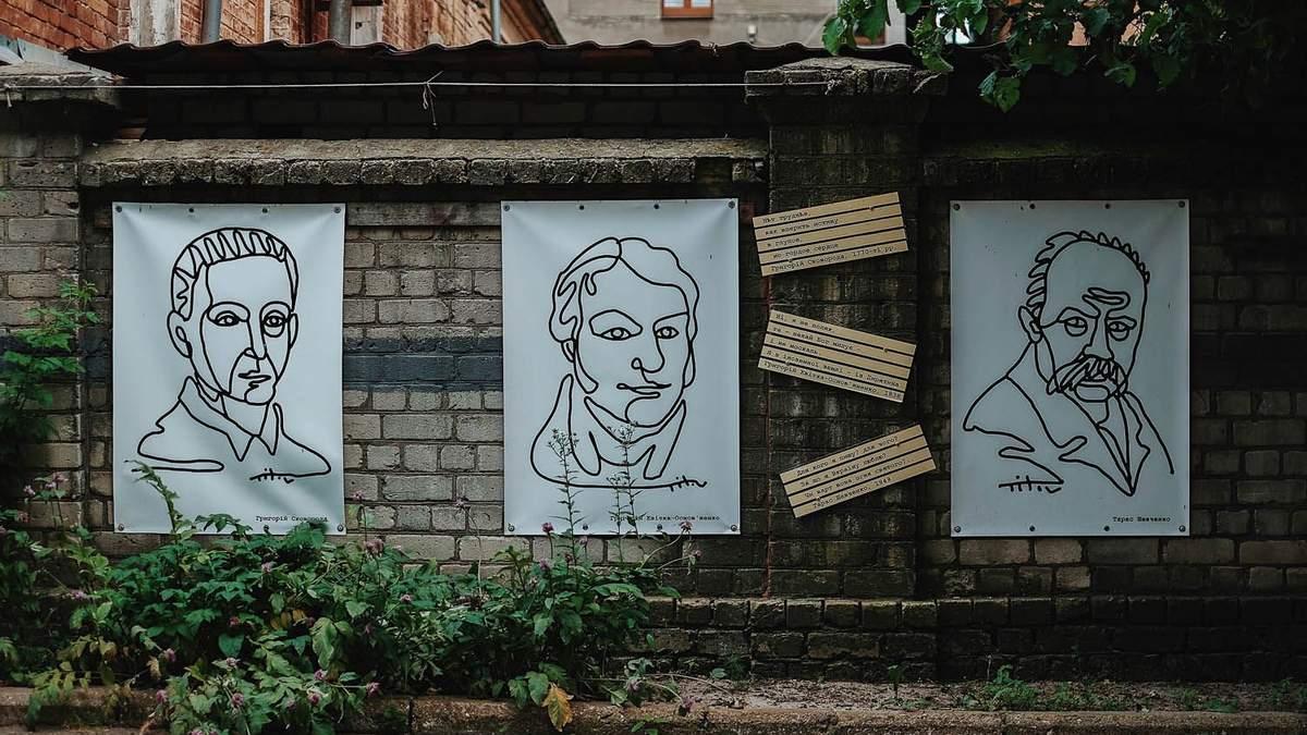 Что посетить в Харькове: чем интересен Харьковский ЛитМузей