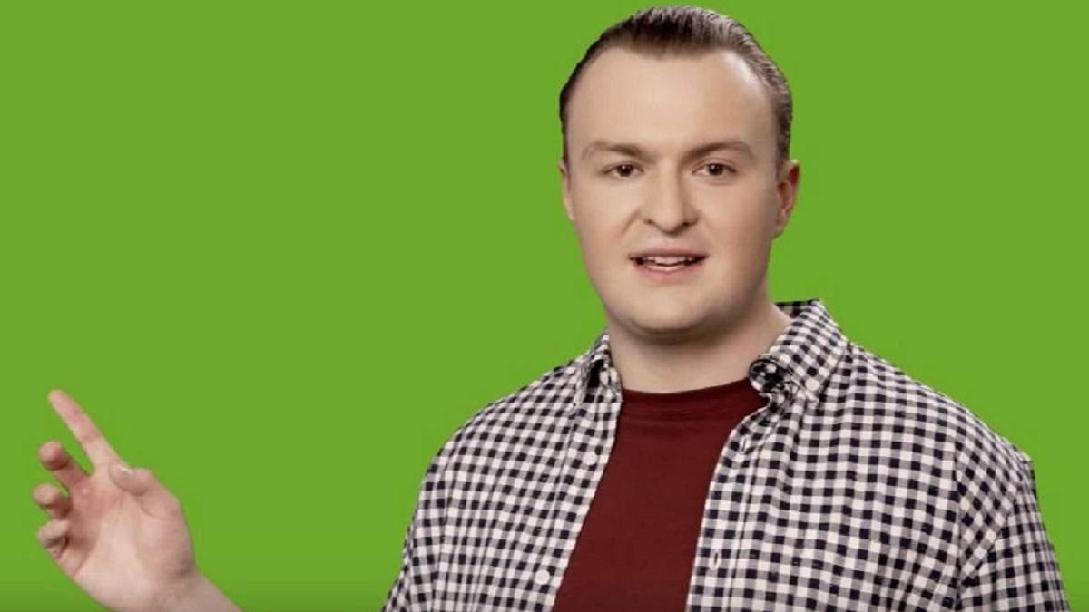 Игорь Гладковский вернулся в Украину: его разыскивает НАБУ