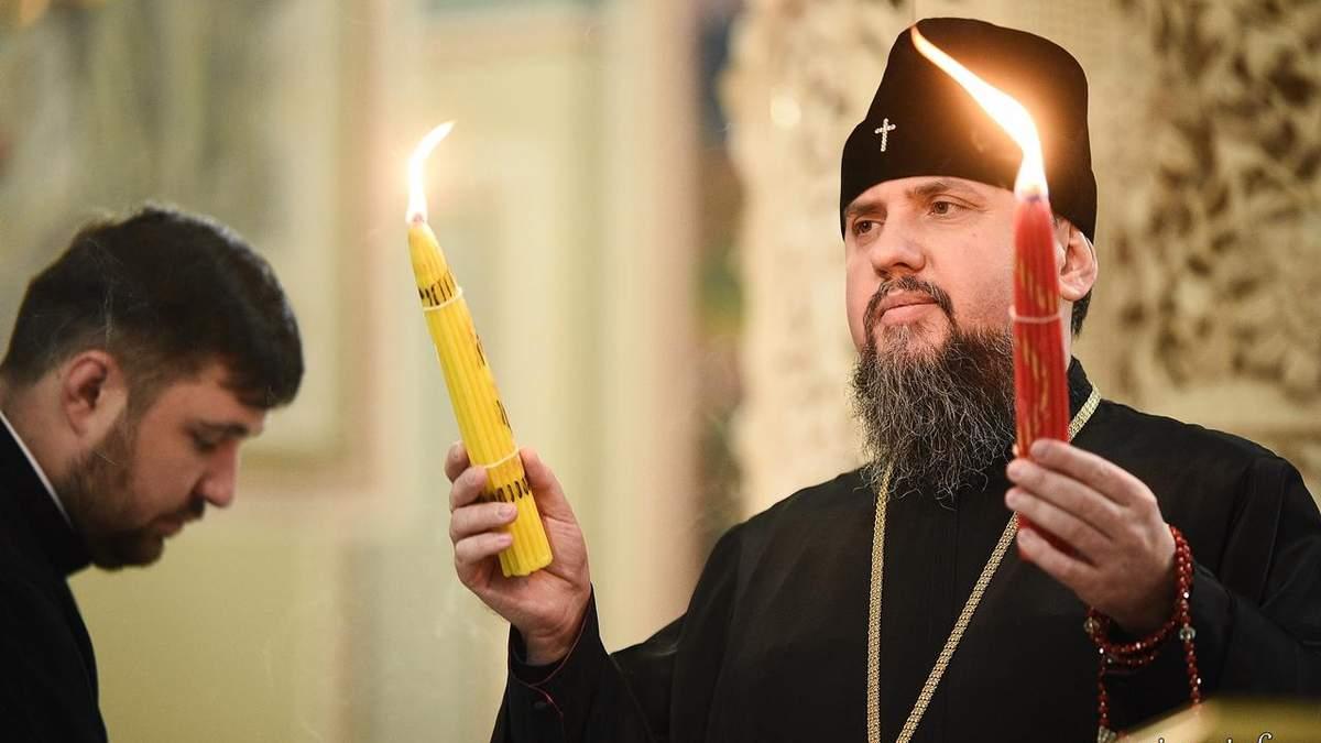 Получит ли Украина Благодатный огонь в 2021 году