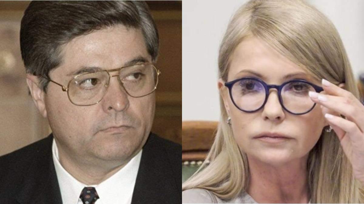 Лазаренко і Тимошенко