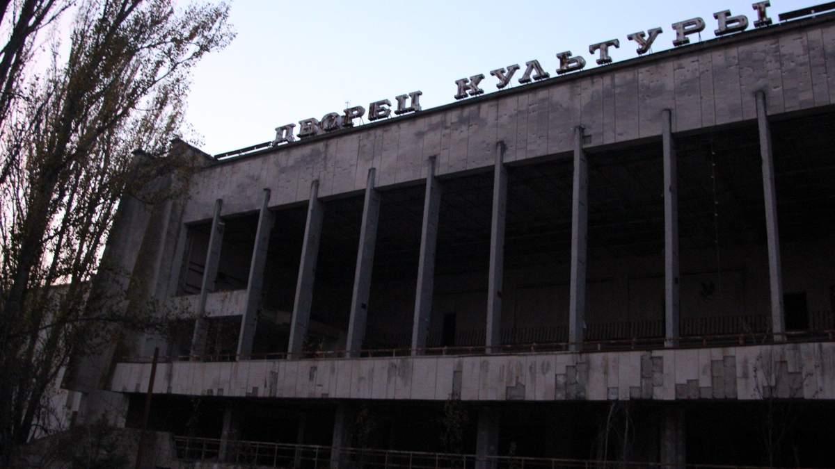 СБУ опубликовала секретные документы КГБ о взрыве в Чернобыле