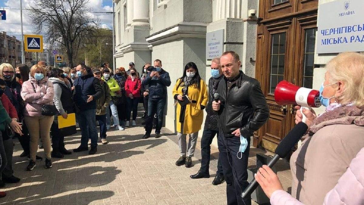 У Чернігові підприємці вийшли на протест через карантин