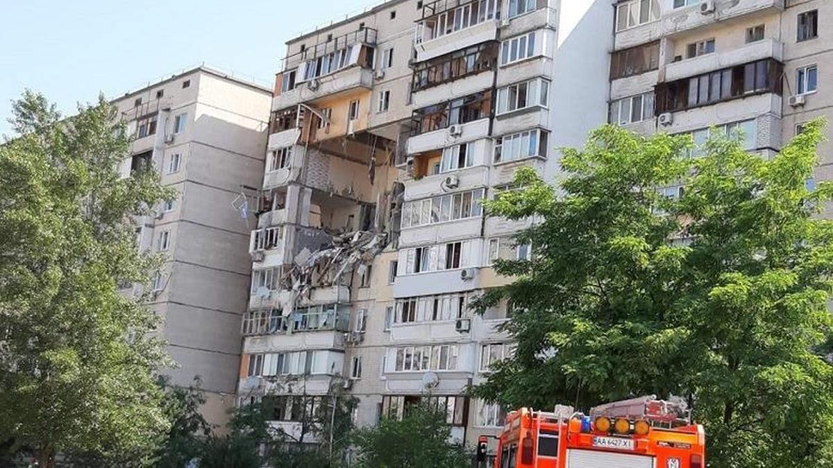 Чиновникам Київгазу оголосили підозру за вибух на Позняках