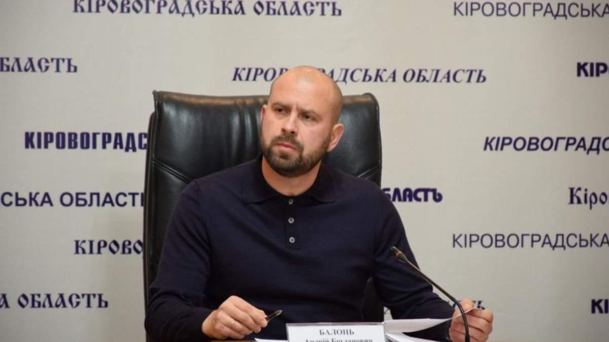 Дело против экс-председателя Кировоградской ОГА Балоня направили в суд