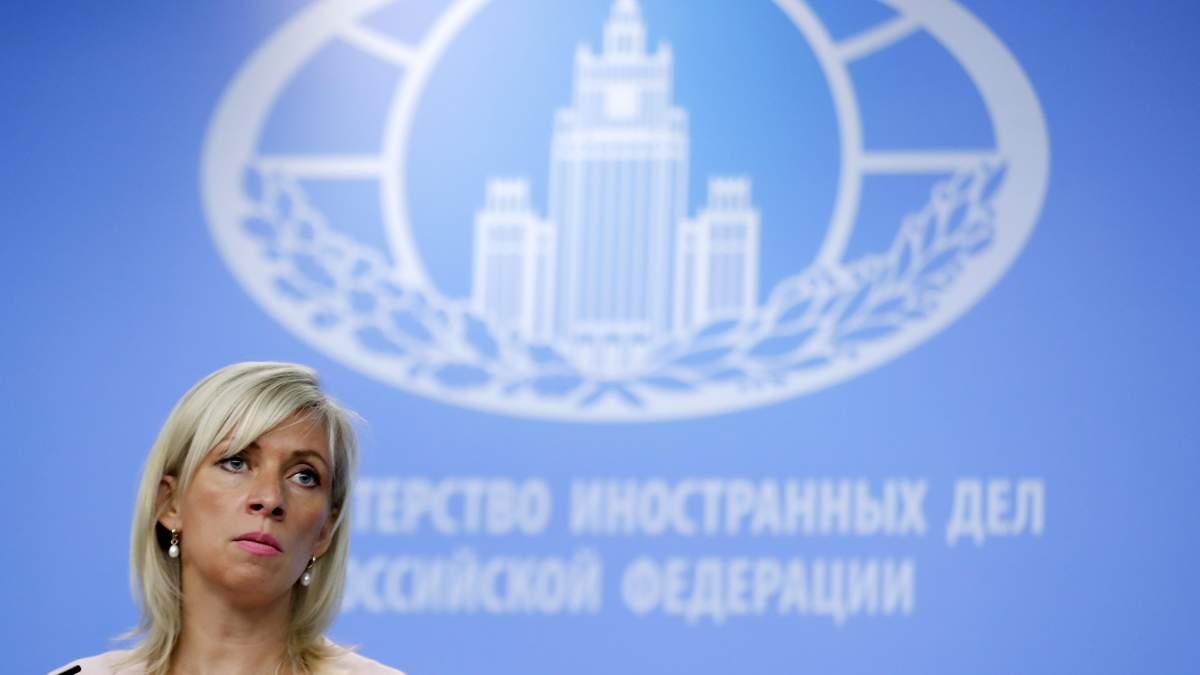 Росія вимагає від України пояснень щодо мін у Врбетіце