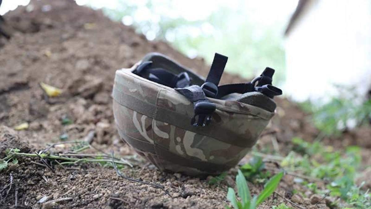 На Донбасі підірвався автомобіль з військовими 27.04.2021
