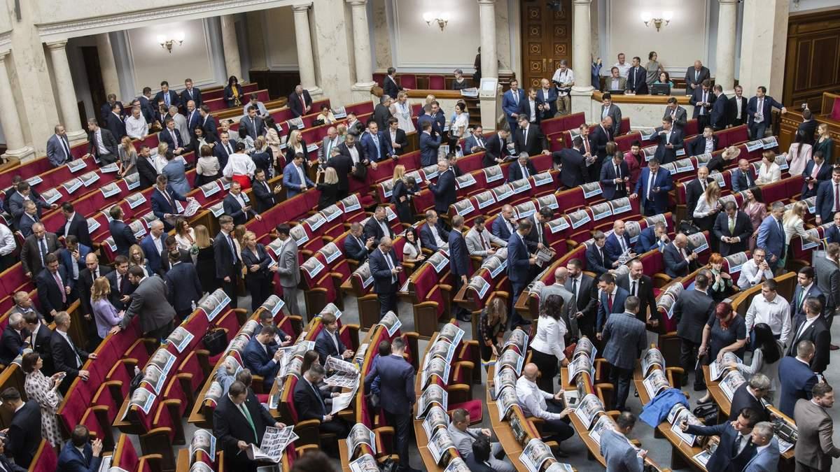 Рада ухвалила законопроєкт про заочне засудження: що передбачає