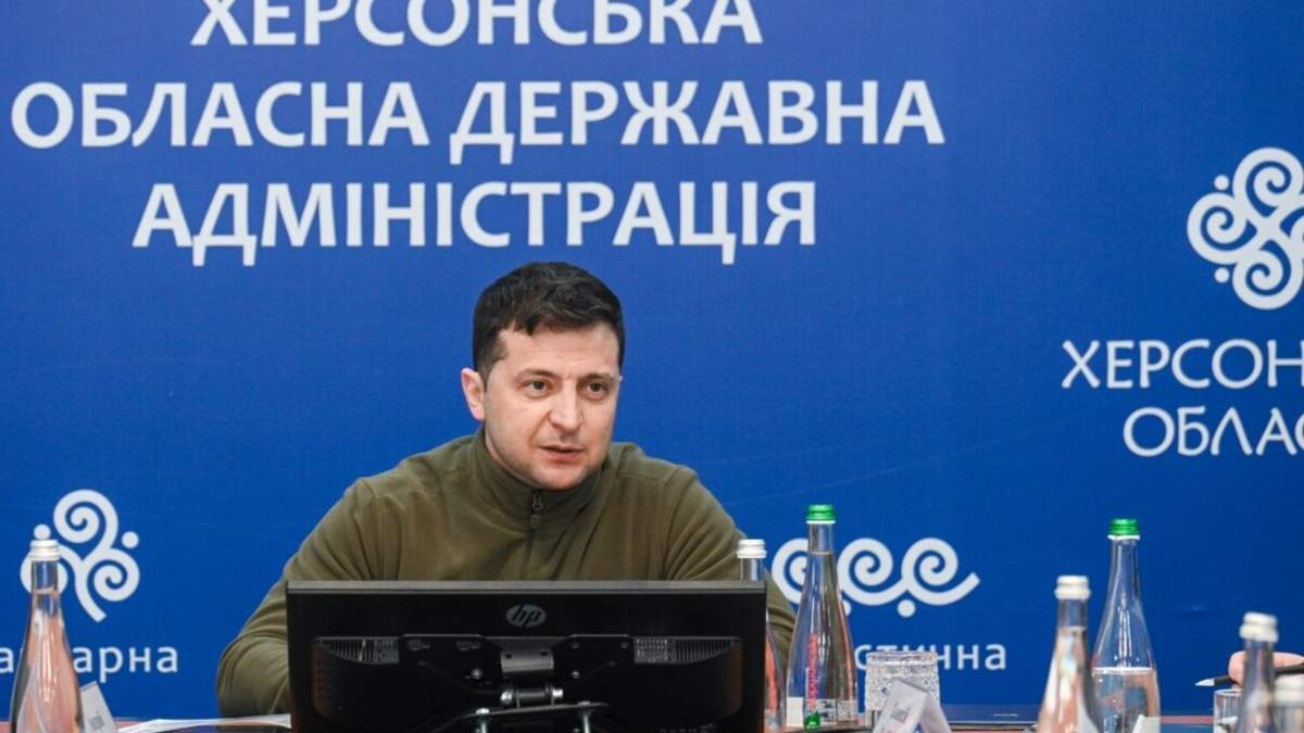 Зеленский поручил подготовить заседание СНБО по ситуации безопасности