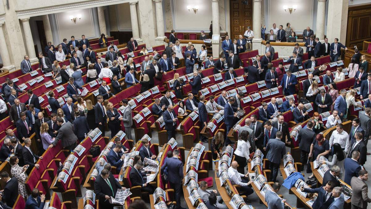 Рада приняла законопроект о заочном осуждении: что предусматривает