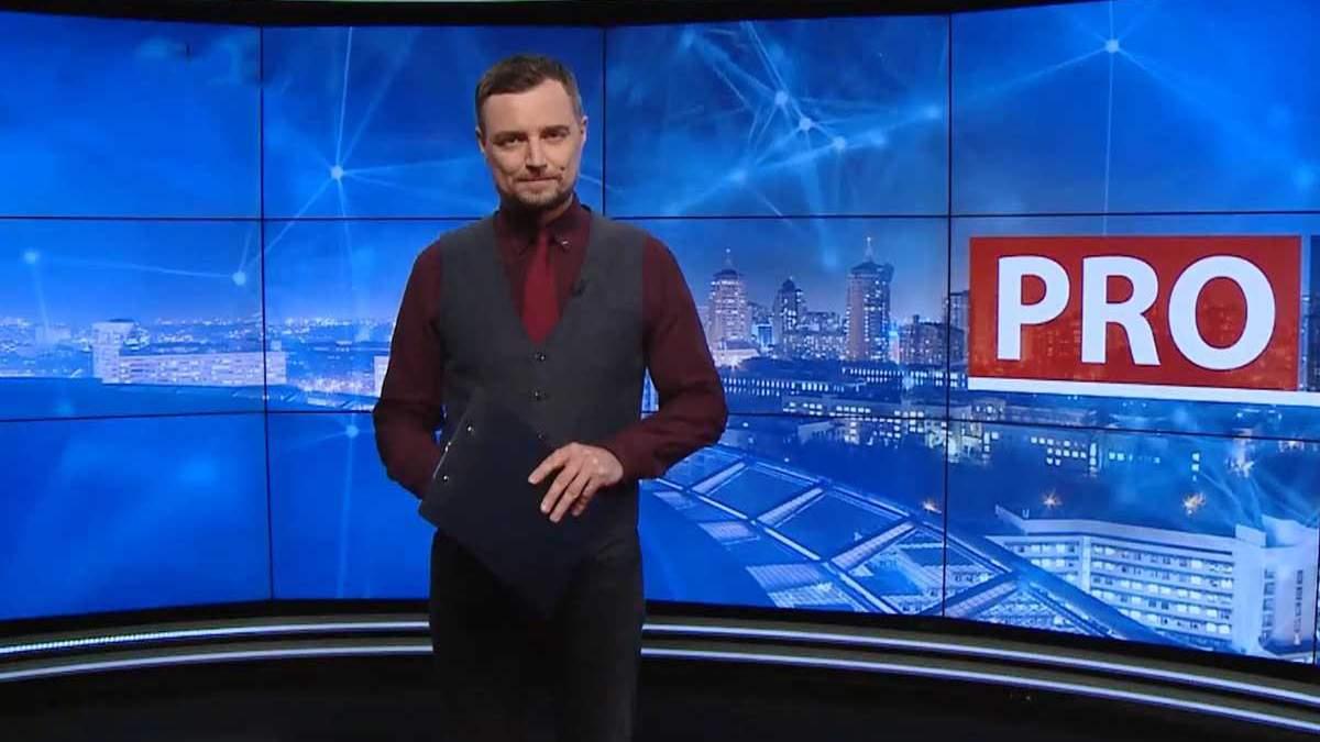 """Pro новини: Зеленський хоче змінити нормандський формат. Скандали у """"Слузі народу"""""""