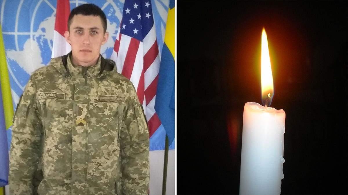Роман Гуляк з Волочиська підірвався 27 квітня 2021 на Донбасі