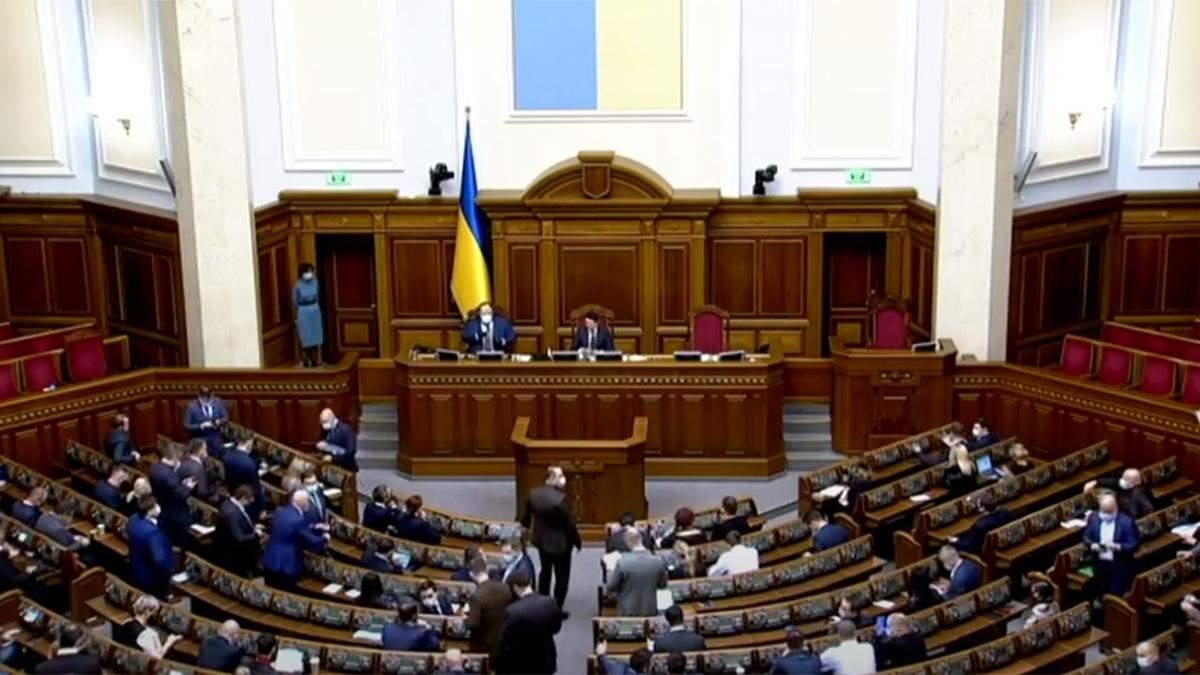 Замінування Верховної Ради в Києві 28.04.21: це був фейк
