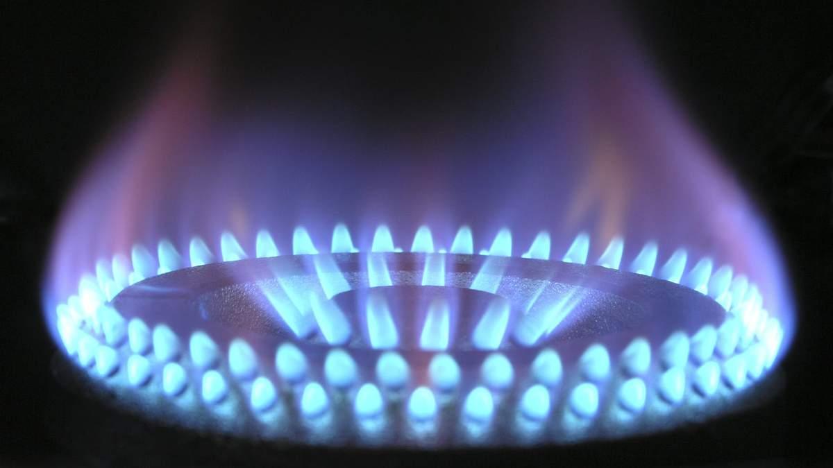 Україна може вийти на самозабезпечення газом впродовж 10 років: дані незалежного дослідження