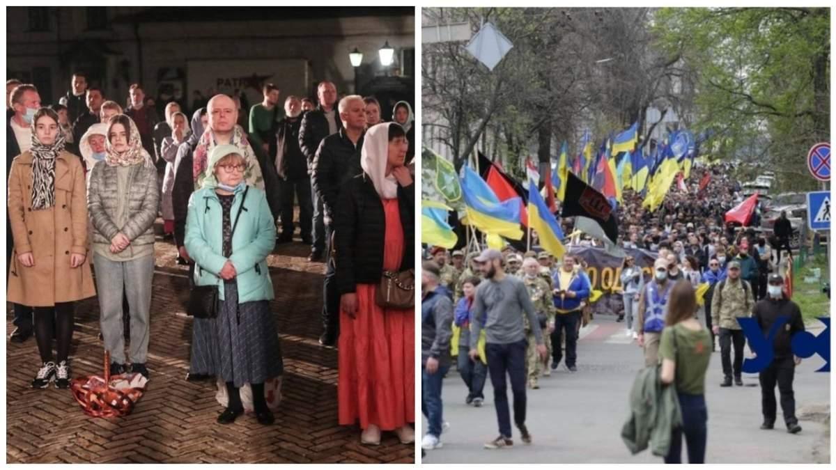 Новости Украины 2 мая 2021 – новости мира