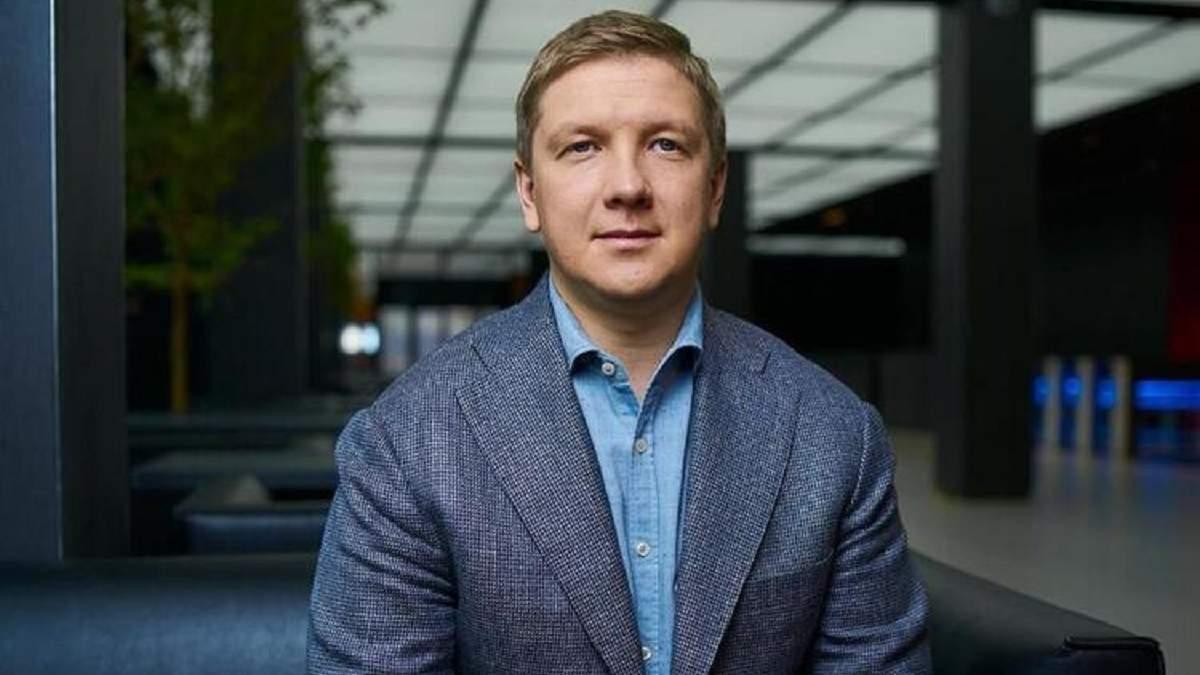 Коболева уволили с должности главы Нафтогаза
