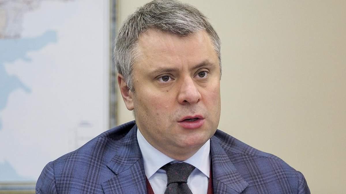 Юрія Вітренка призначили очільником Нафтогазу