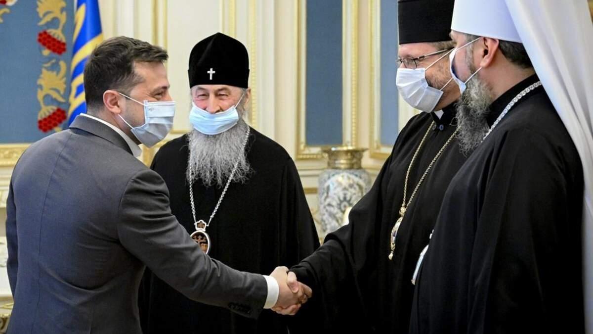 Зеленський зустрівся з церковними лідерами
