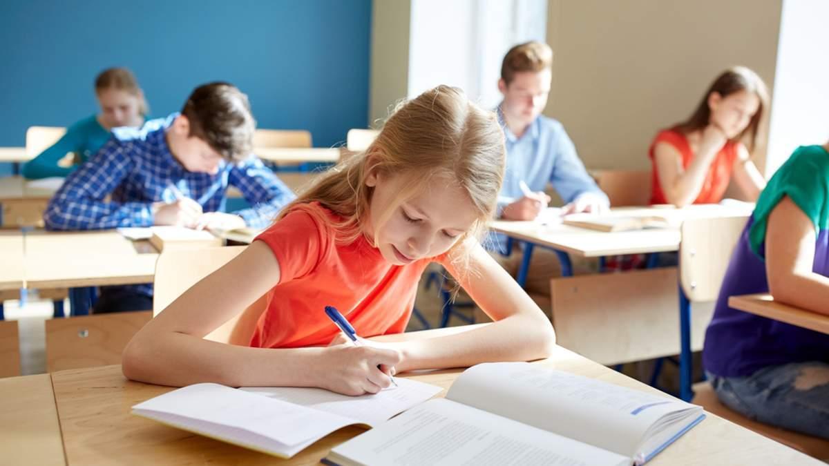 Навчання у школі