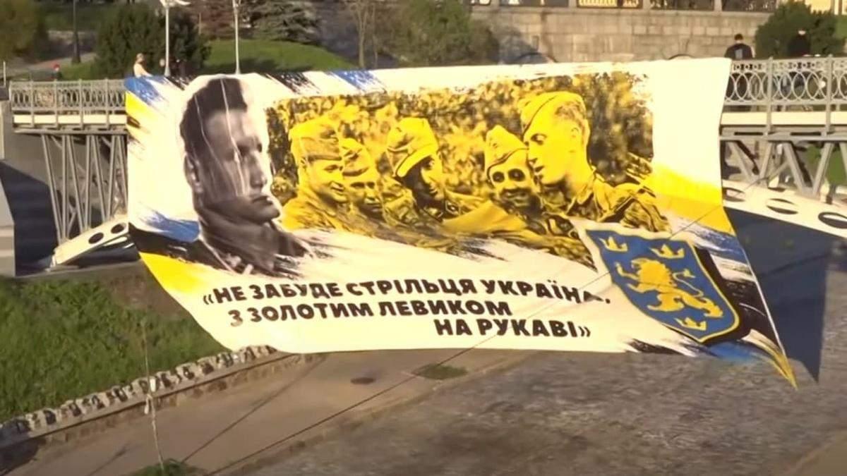 У Києві пройшов марш вишиванок на честь створення дивізії Галичина