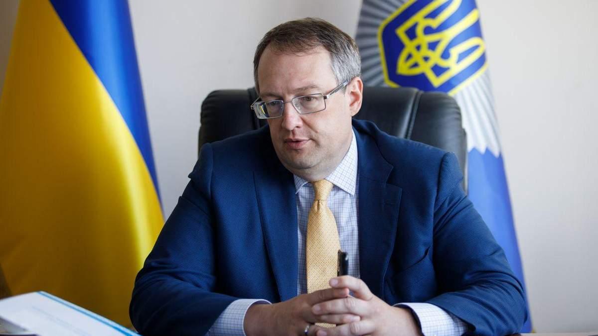Навіщо поліцейським шокери: Геращенко про використання на мітингах