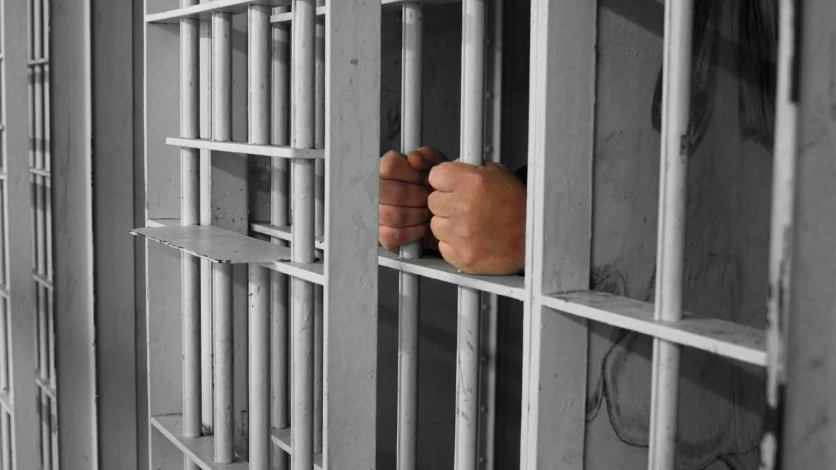 Украинцев в Крыму приговорили к 10 годам тюрьмы: причина