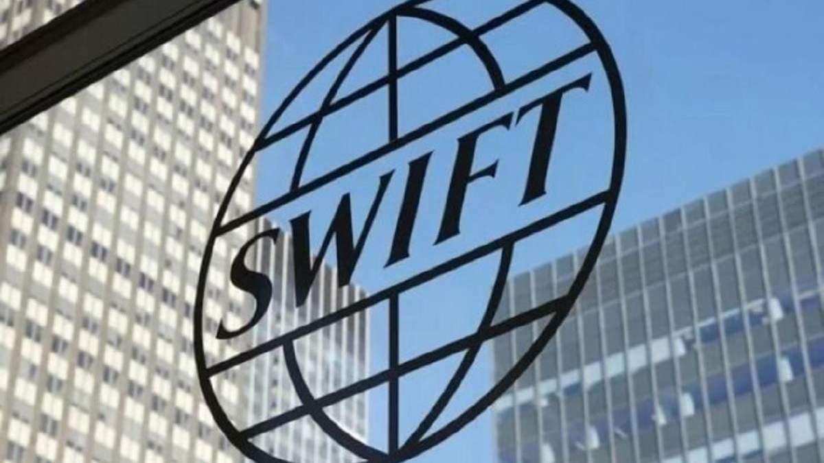 Відключення Росії від SWIFT: Європарламент прийняв резолюцію