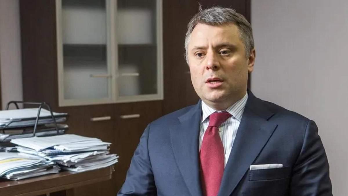 Вітренко розповів, як Нафтогаз має тиснути на Газпром