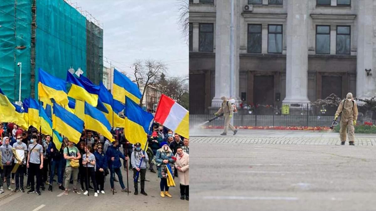 В Одессе прошел марш защитников: фото, видео